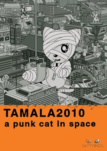 Poster of Tamala 2010: A Punk Cat in Space