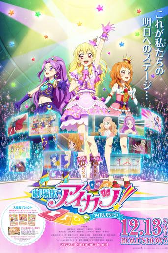 Poster of Aikatsu! The Movie