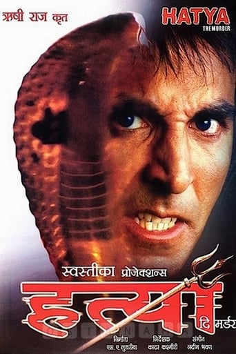 Poster of Hatya: The Murder