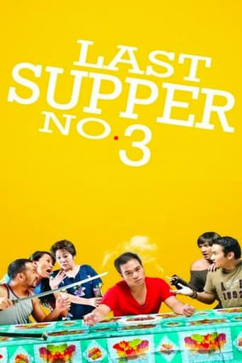 Last Supper No. 3