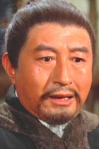 Image of Chin Chun