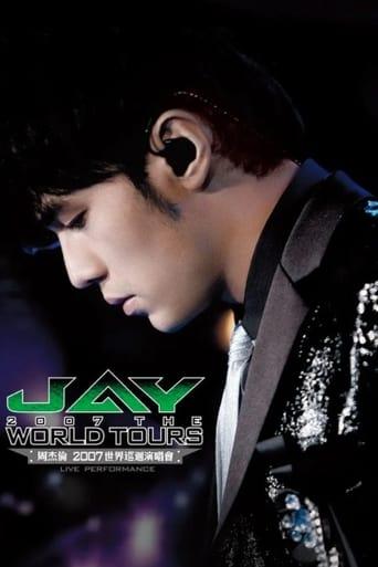 Jay Chou 2007 World Tour Concert Live