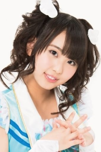 Image of Kana Hoshizaki