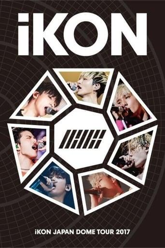 iKON Japan Dome Tour 2017