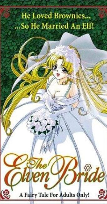 Poster of Elven Bride