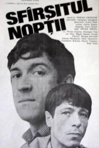 Poster of Sfârșitul nopții