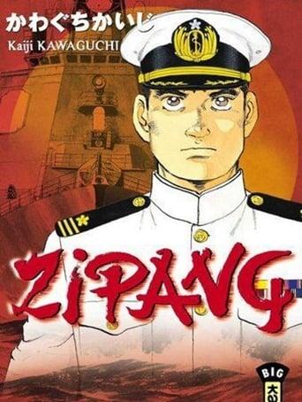 Poster of Zipang