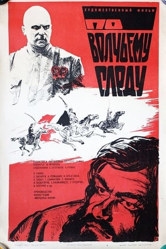 Poster of On the Track of the Wolf