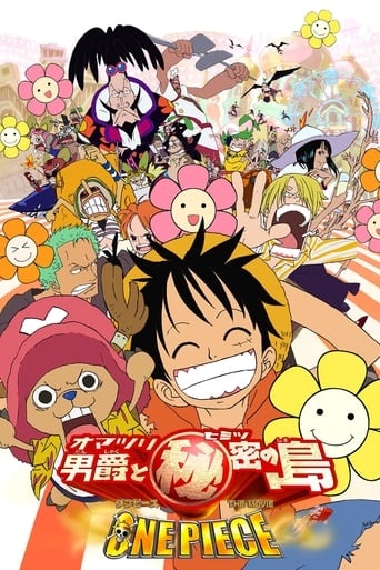 Poster of One Piece: Baron Omatsuri and the Secret Island