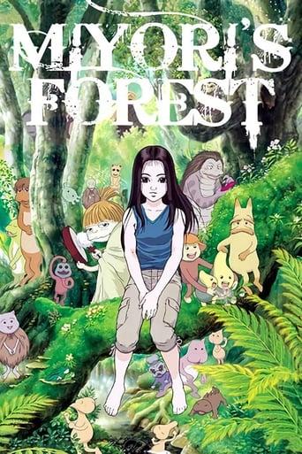 Poster of Miyori's Forest