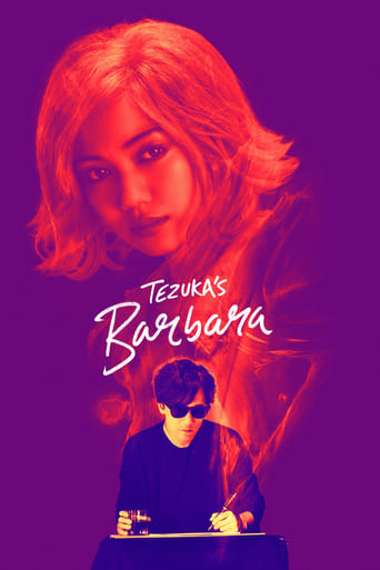Poster of Tezuka's Barbara