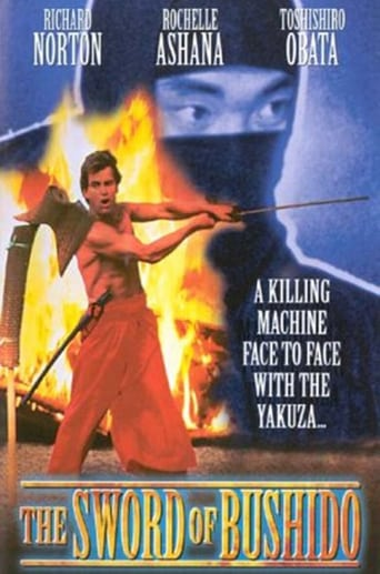 Poster of The Sword of Bushido