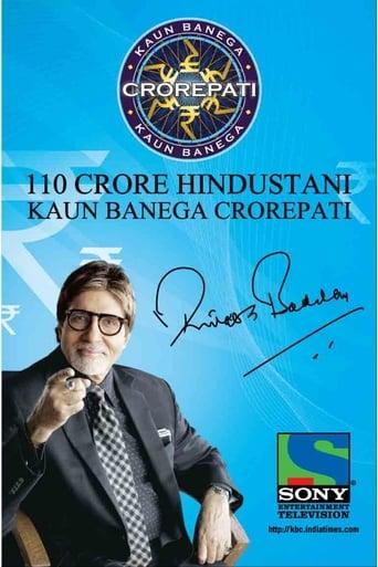 Poster of Kaun Banega Crorepati