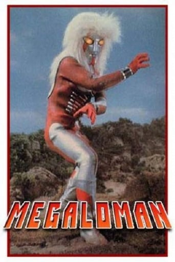 Poster of Megaloman