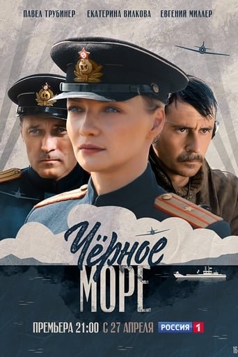 Poster of The Black Sea
