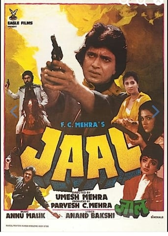 Poster of Jaal