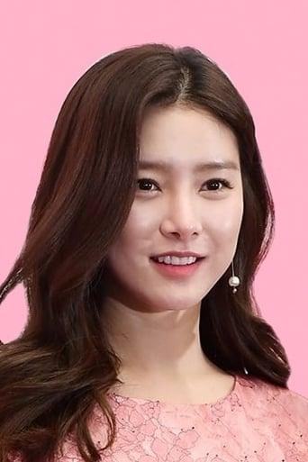 Image of Kim So-eun