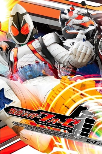 Poster of 仮面ライダーフォーゼ
