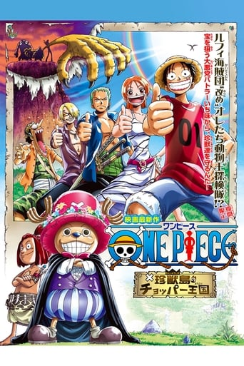 Poster of One Piece: Chopper's Kingdom on the Island of Strange Animals