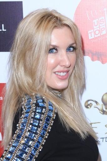 Erin Gavin
