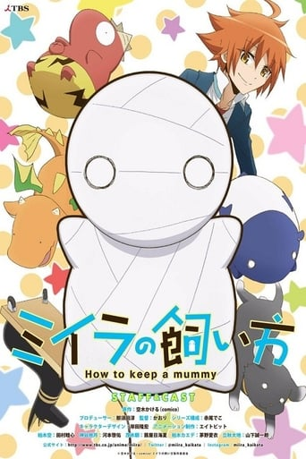 Poster of Miira no Kaikata