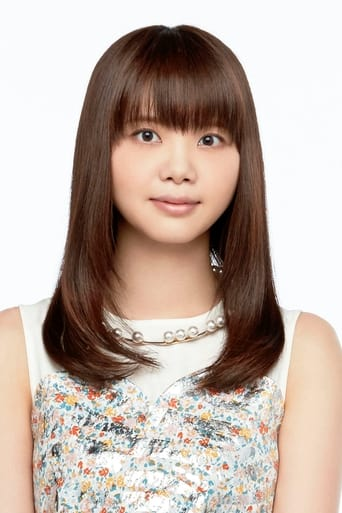 Image of Kiyoe Yoshioka