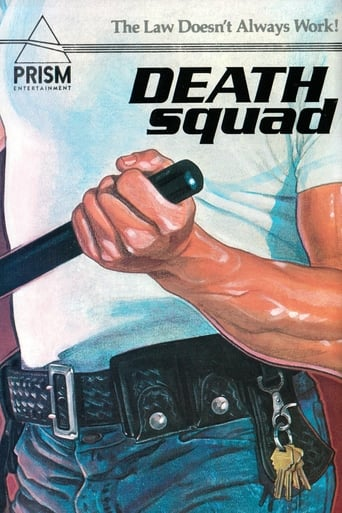 Poster of The Death Squad
