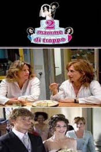 Poster of Due mamme di troppo