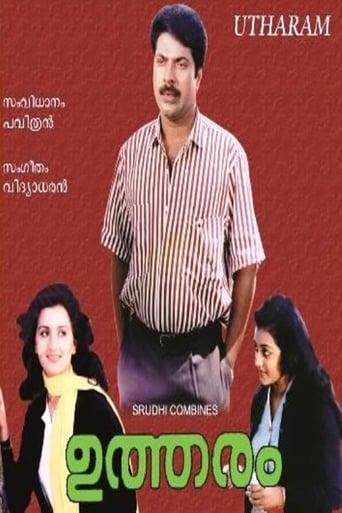 Poster of Utharam