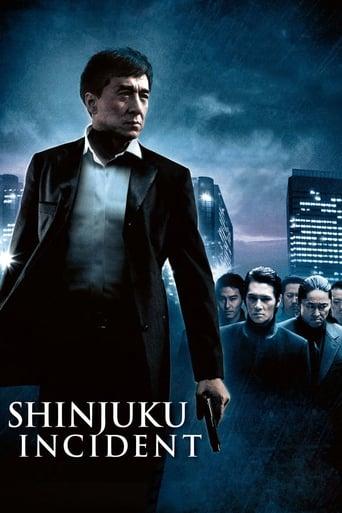Poster of Shinjuku Incident