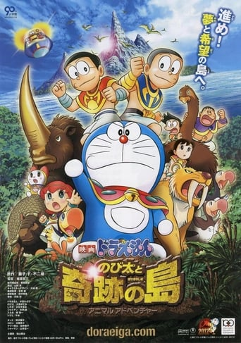 Poster of Doraemon: Nobita and the Island of Miracles ~Animal Adventure~