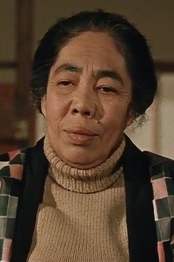 Image of Eiko Miyoshi