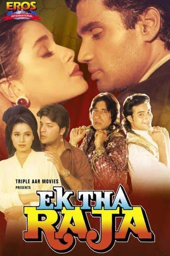Poster of Ek Tha Raja