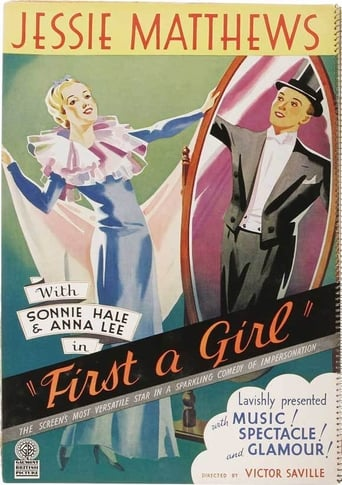 Poster of First a Girl