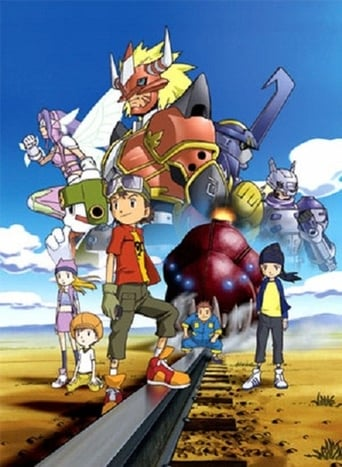 Poster of Digimon Frontier: El Antiguo Digimon Revive