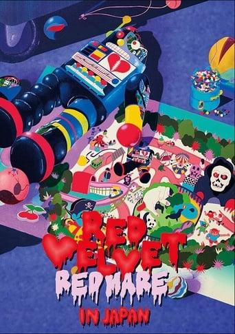 "Red Velvet 2nd Concert ""REDMARE"" in JAPAN"