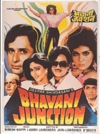 Bhavani Junction