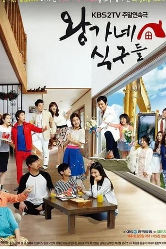 Poster of Wang's Family