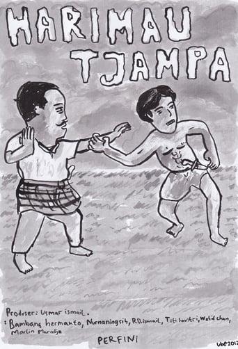 Poster of Harimau Tjampa