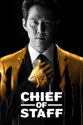 Poster of Chief of Staff