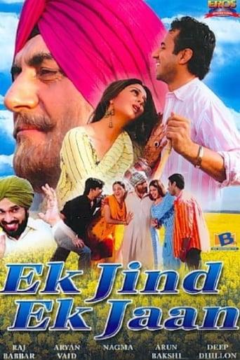 Poster of Ek Jind Ek Jaan