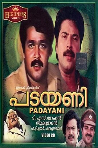 Poster of Padayani