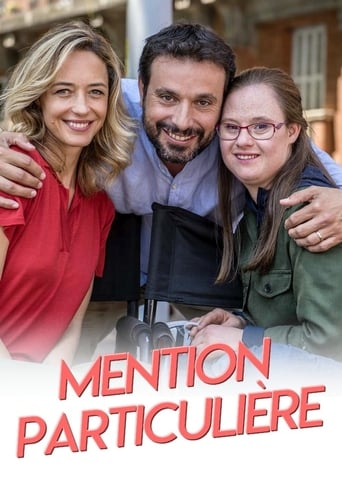 Poster of Mention particulière