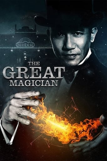 Poster of The Great Magician