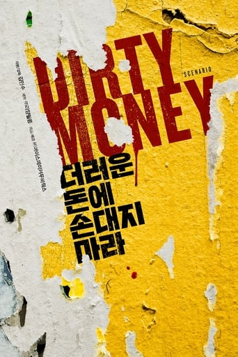 Poster of Dirty Money