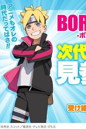 Poster of Boruto: Jump Festa Special