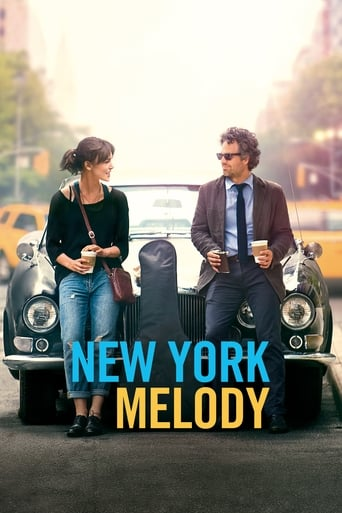 Poster of New York Melody