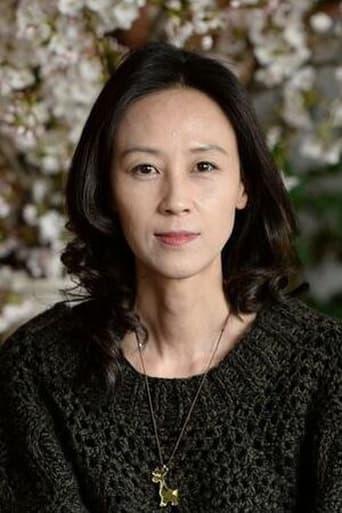 Image of Yoon Bok-in