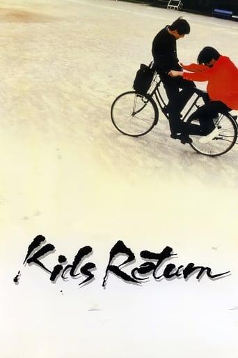Poster of Kids Return