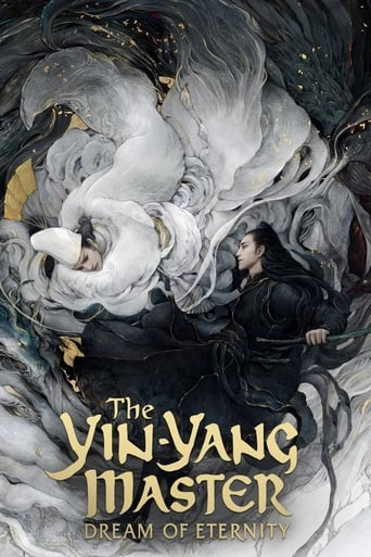 Poster of The Yin-Yang Master: Dream of Eternity